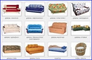 Как правильно выбрать угловой диван для дома
