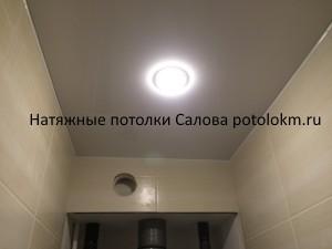 Натяжные потолки Салова7-7