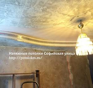 Натяжные потолки Софийская улица-4