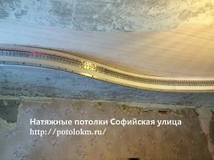 Натяжные потолки Софийская улица-5