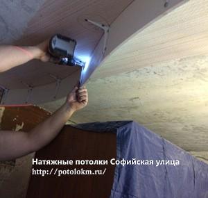 Натяжные потолки Софийская улица5-7