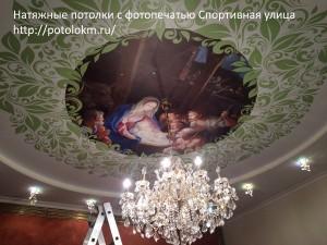 Натяжные потолки с фотопечатью Спортивная улица4-56-5