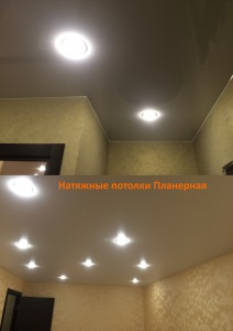 Натяжные потолки Планерная СПб