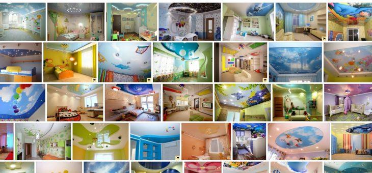 Для детской натяжной потолок