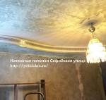 Цена ремонта квартиры